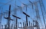Qué es la energía eléctrica